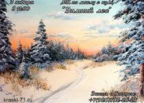 МК-зимний лес